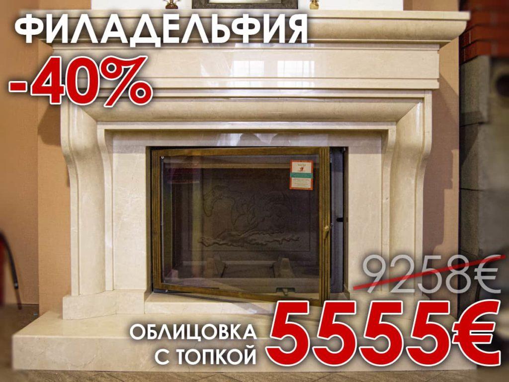 Акция на камины в салоне Glivi в Минске, фото 8