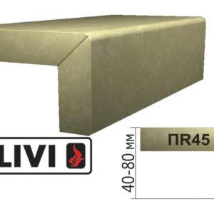 Обработка профиля (кромки) камня PR45 от Гливи. Снятие фаски, изображение, фото