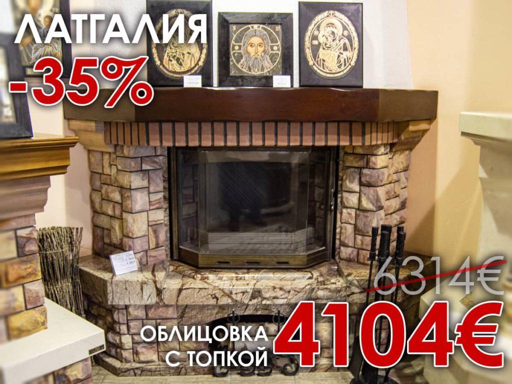 Акция на камины в салоне Glivi в Минске, фото 2
