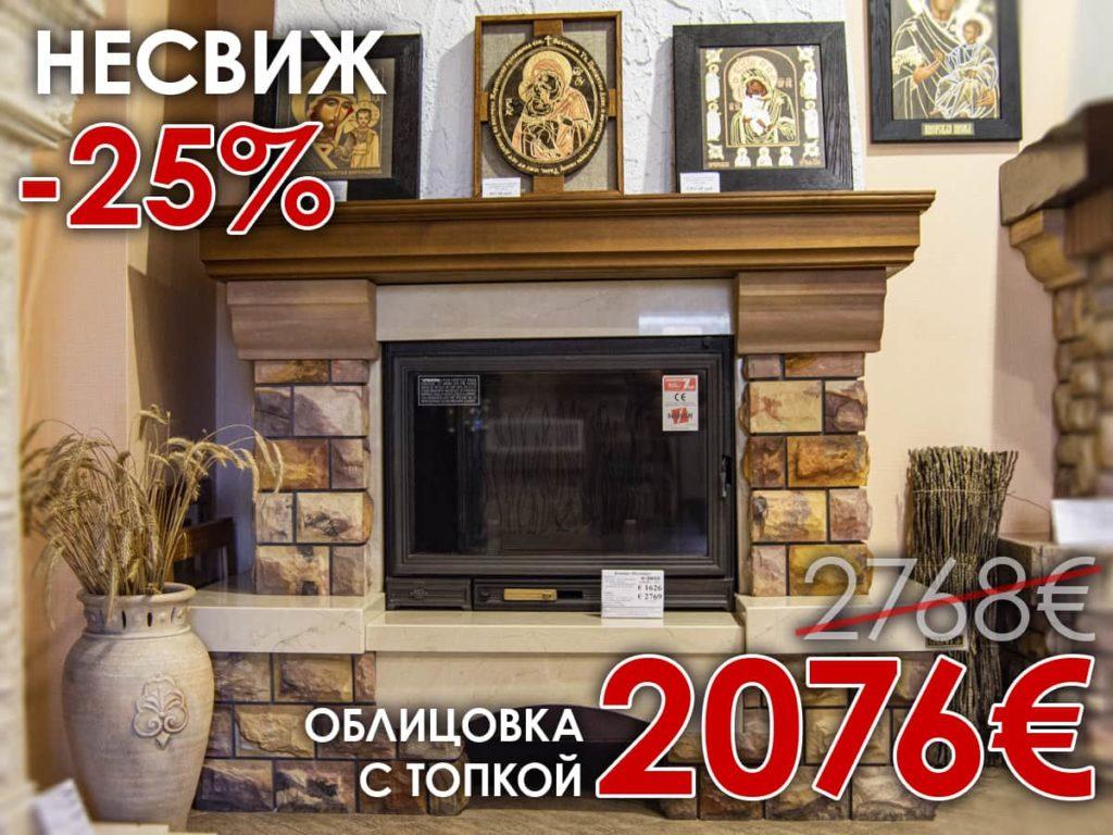 Акция на камины в салоне Glivi в Минске, фото 3