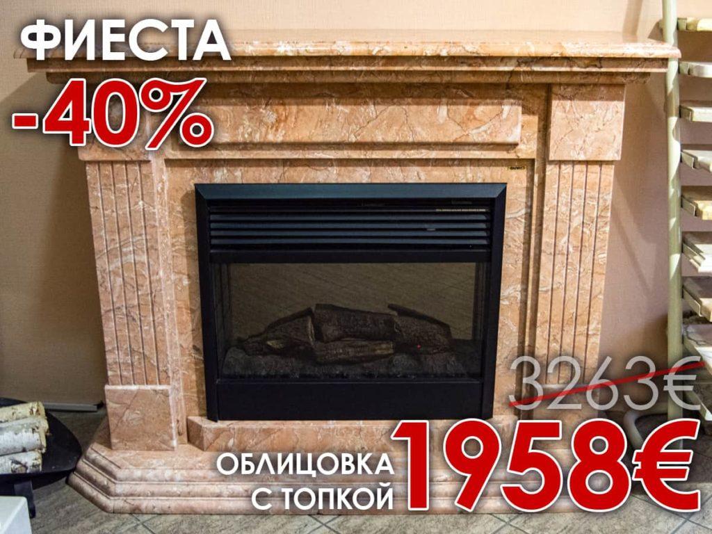 Акция на камины в салоне Glivi в Минске, фото 4