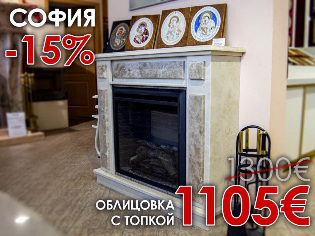 Акция на камины в салоне Glivi в Минске, фото 5