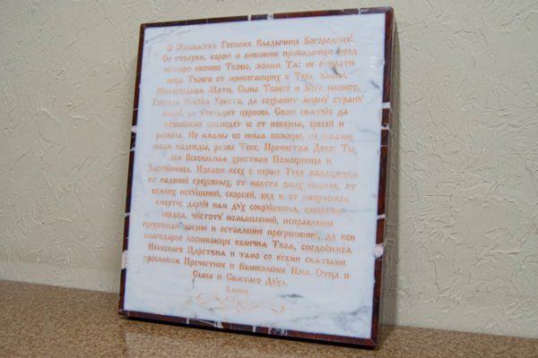 Икона Казанской Богоматери № 3_12-1 (резная) из мрамора от Гливи, фото 6
