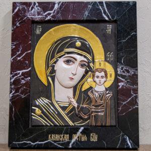 Икона Казанской Богоматери № 3/12-5 (резная) из мрамора от Гливи, фото 1