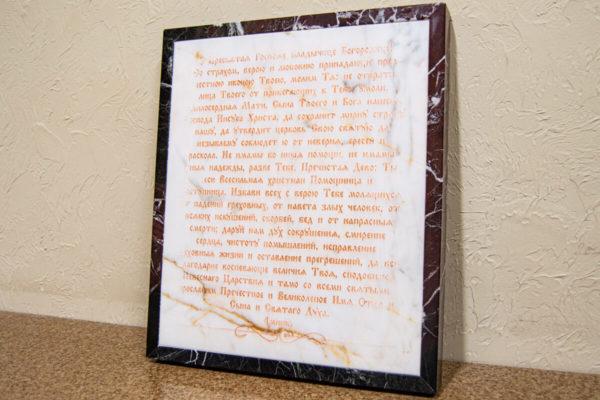 Икона Казанской Богоматери № 3/12-5 (резная) из мрамора от Гливи, фото 9