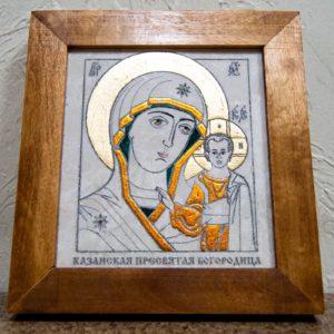 Икона Казанской Богоматери № 20, плоскостная гравированная икона, оформленная художественной эмалью или поталью, фото 1