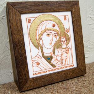 Икона Казанской Богоматери № 12, плоскостная гравированная икона, оформленная художественной эмалью или поталью, фото 3