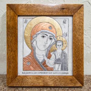 Икона Казанской Богоматери № 1 оформленная художественной эмалью или поталью, фото 1