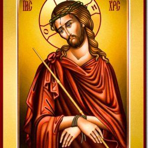 Икона Царь Иудейский