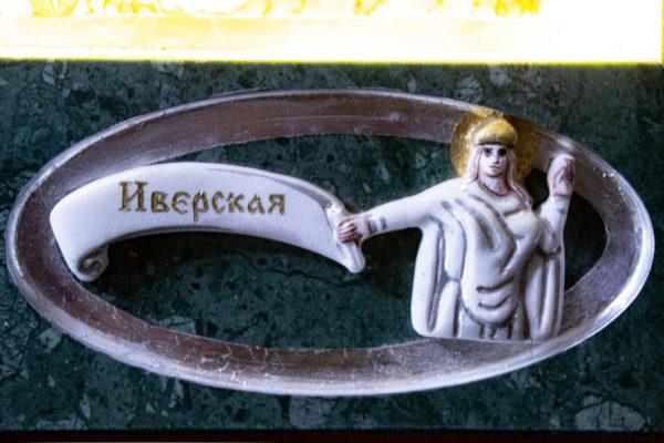 Икона Иверской Божией Матери (рельефная, храмовая) без № из мрамора, камня, от Гливи, фото 24