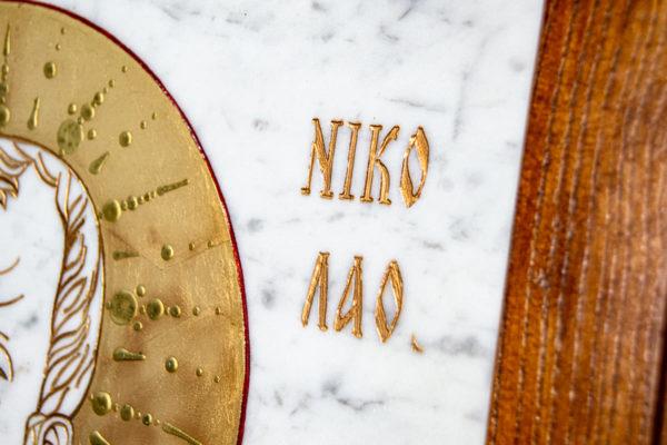 Икона Николая Угодника № 4-21 расписная из мрамора, камня, от Гливи, фото 5