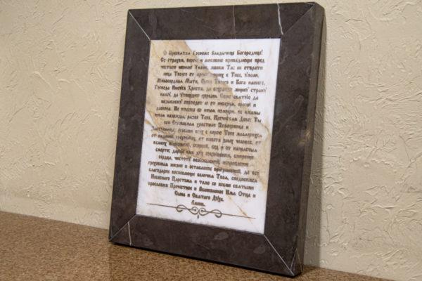 Икона Казанской Божией Матери № 3-12-4 из мрамора, камня, от Гливи, фото 10