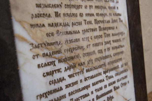 Икона Казанской Божией Матери № 3-12-4 из мрамора, камня, от Гливи, фото 11