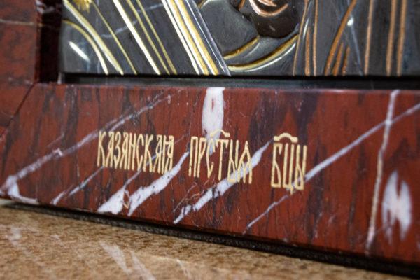 Икона Казанской Божией Матери № 3-12-3 из мрамора, камня, от Гливи, фото 8