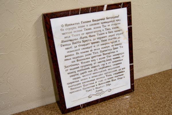 Икона Казанской Божией Матери № 3-12-3 из мрамора, камня, от Гливи, фото 9