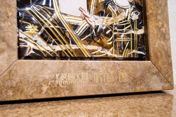Икона Казанской Божией Матери № 3-12-6 из мрамора, камня, от Гливи, фото 6