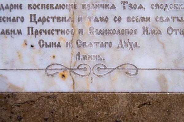 Икона Казанской Божией Матери № 3-12-6 из мрамора, камня, от Гливи, фото 12