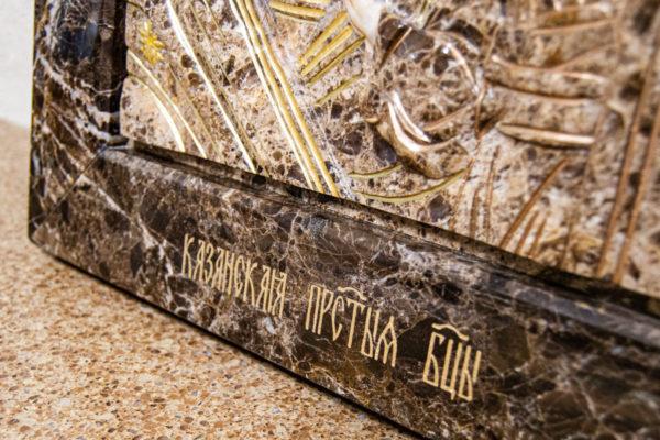 Икона Казанской Божией Матери № 3-12-8 из мрамора, камня, от Гливи, фото 4