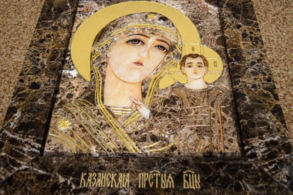 Икона Казанской Божией Матери № 3-12-8 из мрамора, камня, от Гливи, фото 11