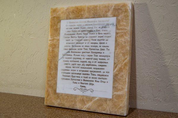 Икона Казанской Божией Матери № 3-12-12 из мрамора, камня, от Гливи, фото 13