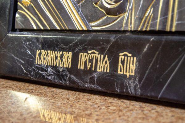 Икона Казанской Божией Матери № 3-12-11 из мрамора, камня, от Гливи, фото 11