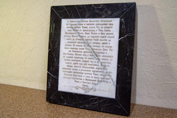Икона Казанской Божией Матери № 3-12-11 из мрамора, камня, от Гливи, фото 12