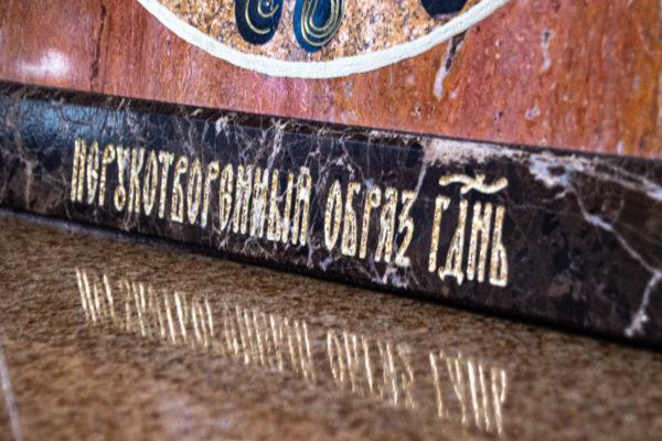 Икона Спас Нерукотворный № 1-12-9 из камня, Гливи, фото 10