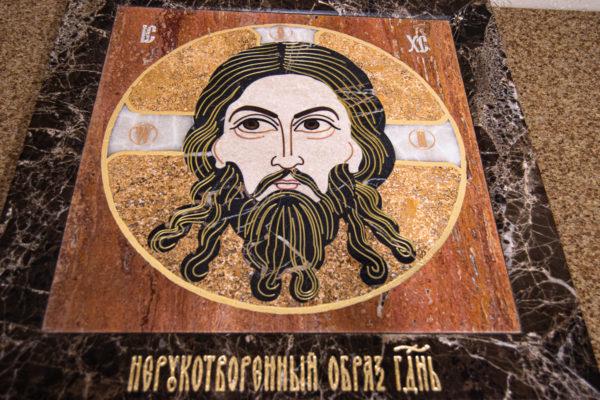Икона Спас Нерукотворный № 1-12-9 из камня, Гливи, фото 1