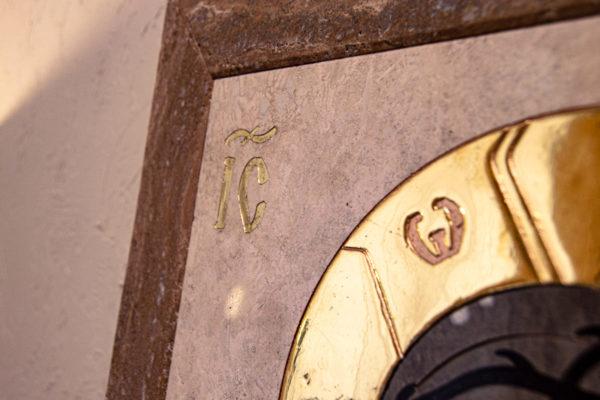 Икона Царь Иудейский № 1-12-1 из камня, Гливи, фото 4