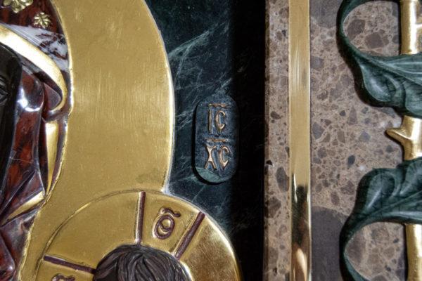 Ченстоховская икона (рельефная, храмовая) не номерная из камня, Гливи, фото 19