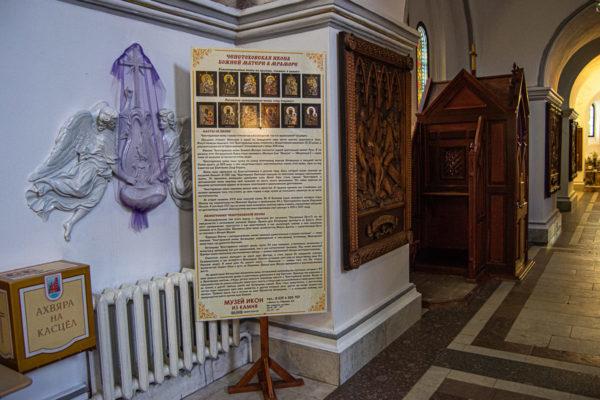 Ченстоховская икона (рельефная, храмовая) не номерная из камня, Гливи, фото 26