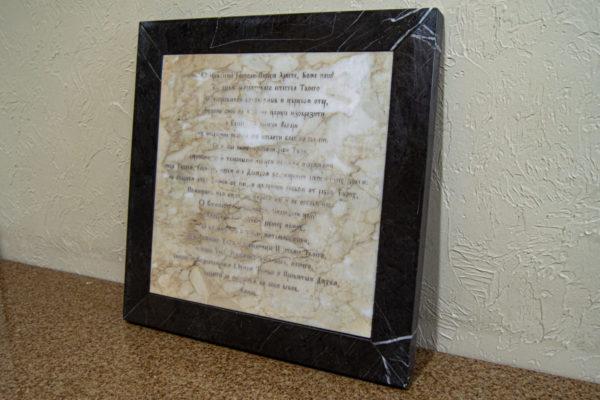 Икона Спас Нерукотворный № 1-12-2 из камня, Гливи, фото 9