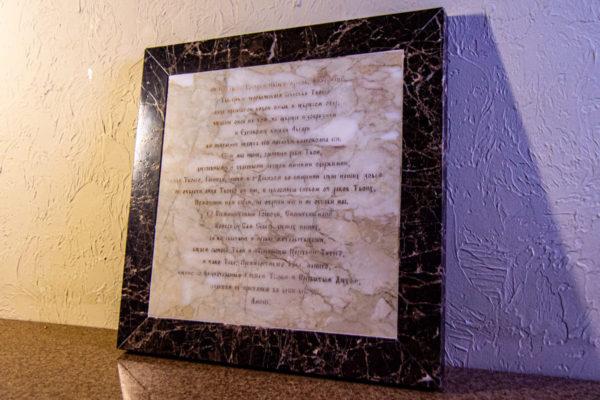 Икона Спас Нерукотворный № 1-12-6 из камня, Гливи, фото 10