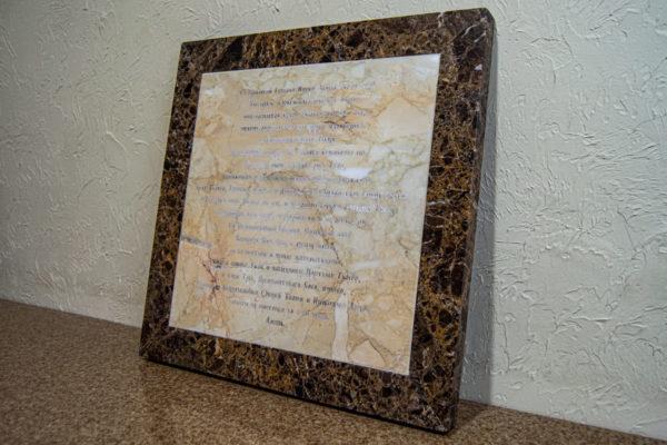 Икона Спас Нерукотворный № 1-12-8 из камня, Гливи, фото 2