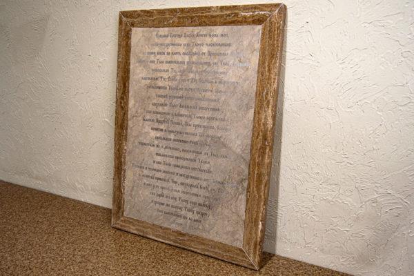 Икона Царь Иудейский № 1-12-2 из камня, Гливи, фото 10