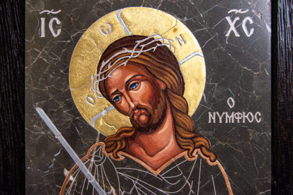 Икона Царь Иудейский № 5-2 из камня, Гливи, фото 4