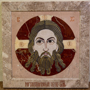 Икона Спас Нерукотворный № 1-12-10 из камня, Гливи, фото 7