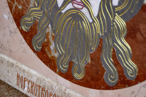 Икона Спас Нерукотворный № 1-12-10 из камня, Гливи, фото 2