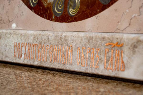 Икона Спас Нерукотворный № 1-12-10 из камня, Гливи, фото 3