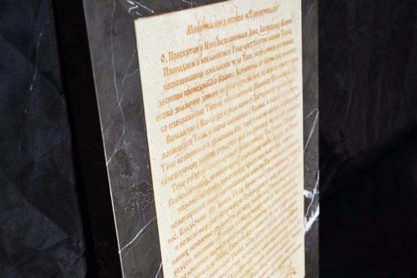 Икона Божией Матери Троеручица № 2-12-7 из мрамора, камня, изображение, фото 4
