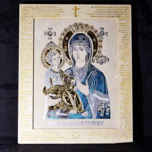 Икона Божией Матери Троеручица № 02-1 из мрамора, камня, изображение, фото 1