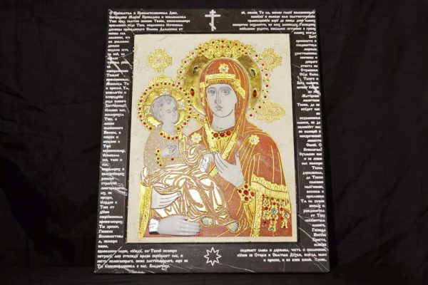 Икона Божией Матери Троеручица № 2-12-9 из мрамора, камня, изображение, фото 1