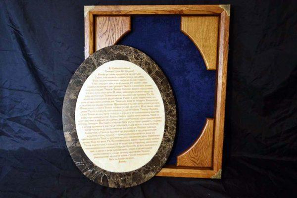 Икона Жировицкой Божией Матери № 1 (рельефная) из мрамора, камня, изображение, фото 11