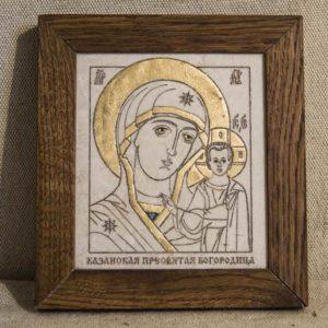 Икона Казанской Божией Матери № 33 подарочная из мрамора, камня, от Гливи, фото 1