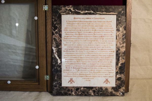 Икона Божией Матери Троеручица № 2-12-13 из мрамора, камня, изображение, фото 3