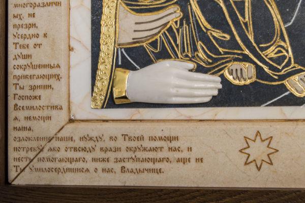 Икона Божией Матери Троеручица № 2-12-3 из мрамора, камня, изображение, фото 9