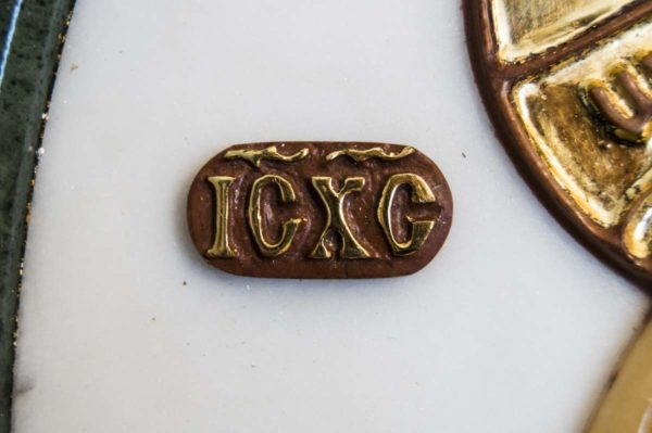 Икона Жировицкой Божией Матери (Богоматерь) № 5 (рельефная) из мрамора, камня, изображение, фото 13