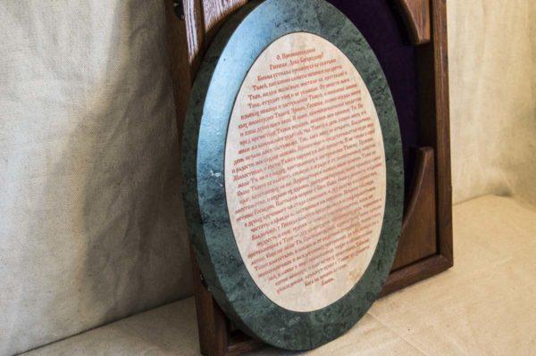 Икона Жировицкой Божией Матери (Богоматерь) № 5 (рельефная) из мрамора, камня, изображение, фото 1