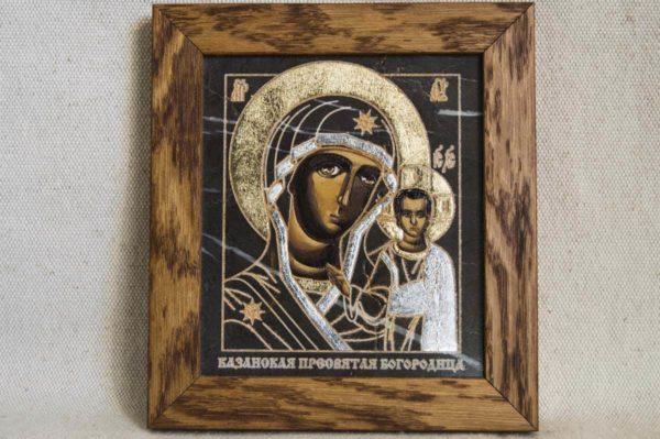 Икона Казанской Божией Матери № 1-06 подарочная из мрамора, камня, от Гливи, фото 1