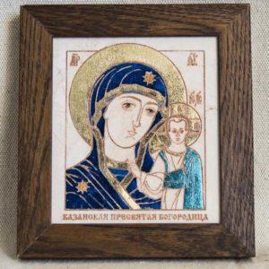 Икона Казанской Божией Матери № 34 подарочная из мрамора, камня, от Гливи, фото 1